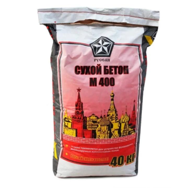 Сухой бетон Русеан М400 40 кг