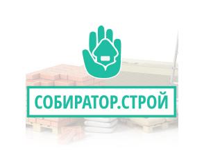 СОБИРАТОР.СТРОЙ – сервис быстрой комплексной доставки стройматериалов.