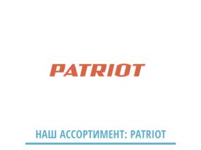 Наш ассортимент: производитель Patriot