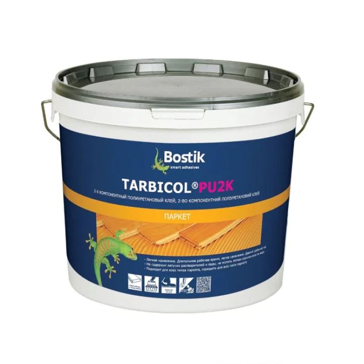 BOSTIK TARBICOL PU 2 Клей для паркета полиуретановый 10кг