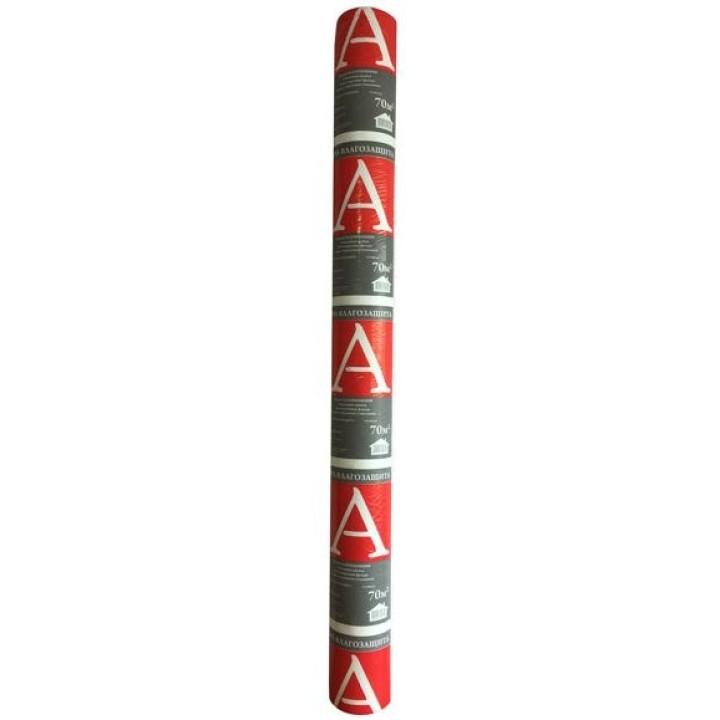 Kolotek A (Ветро-влагозащитная паропроницаемая мембрана) 1,6 70м2