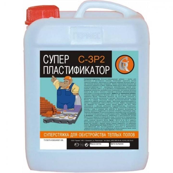 Суперпластификатор C-3 10л