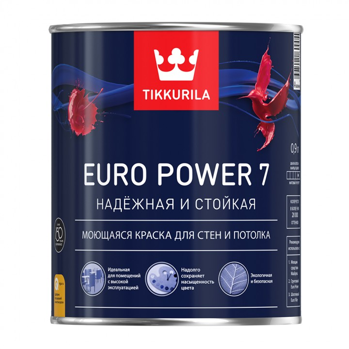 Краска Tikkurila Euro Power 9л