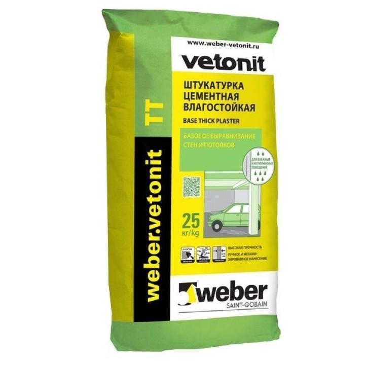 Штукатурка Vetonit TT 25кг влагостойкая цементная