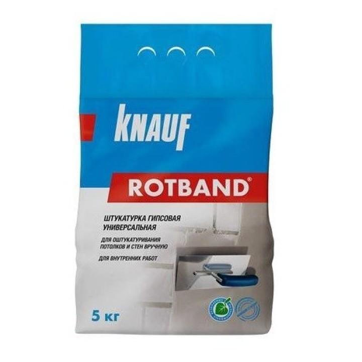 Штукатурка гипсовая Ротбанд KNAUF 5кг