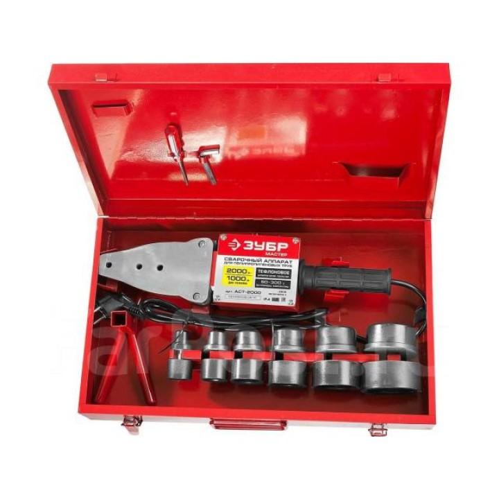 Сварочный аппарат (паяльник) для полипропиленовых труб, ЗУБР Мастер АСТ-800 насадки от 20-63мм, мет.