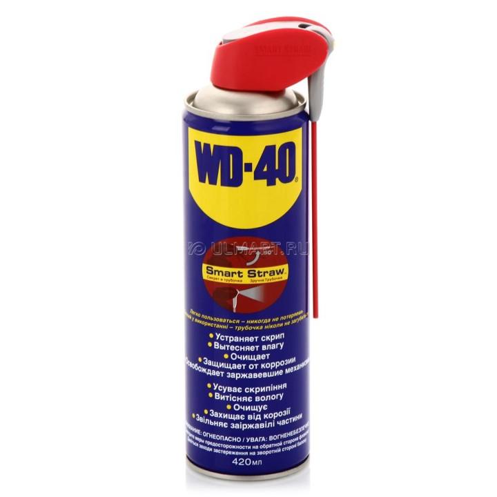 Смазка универсальная WD-40 420мл