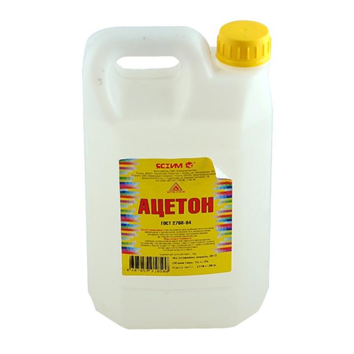 Ацетон 5л