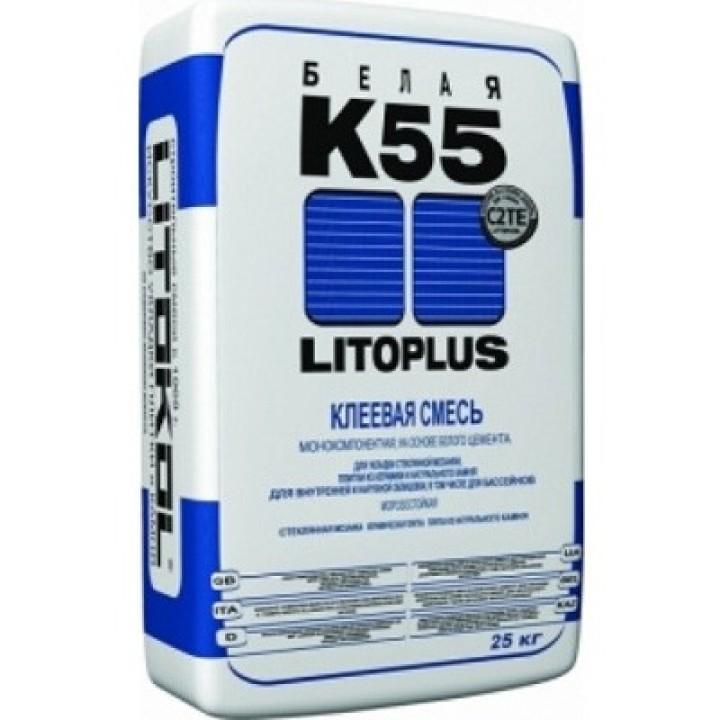 Клей плиточный Litokol K55 25кг