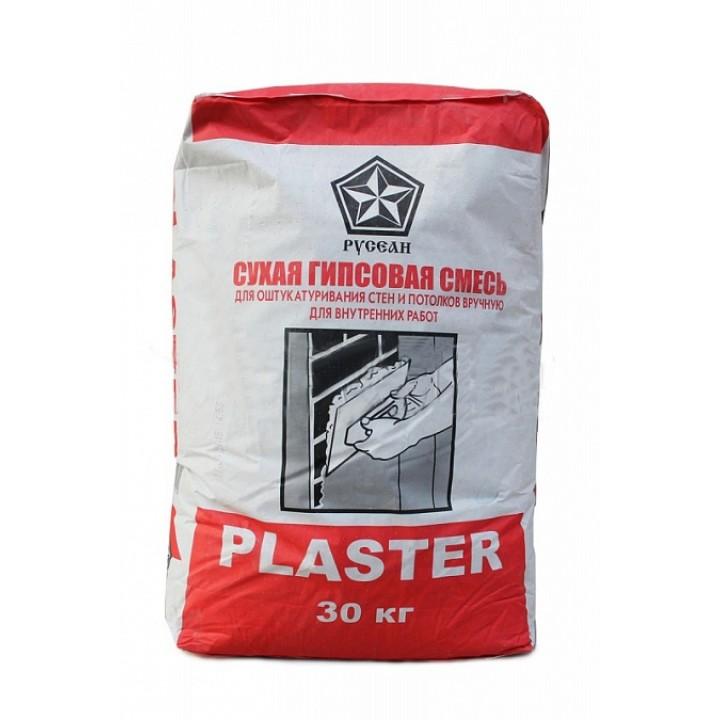 Штукатурка гипсовая Plaster 30кг Русеан