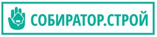 «Сервис доставки стройматериалов строительным бригадам СобираторСтрой»